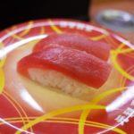 元禄寿司本店 東大阪市(布施)