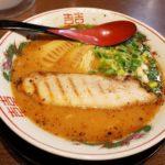 麺屋TRY 東大阪市(荒本)