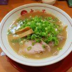 ラーメン 丸っ子東大阪店 東大阪市(俊徳道)
