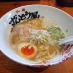 ラー麺 ずんどう屋 東住吉今川店 東住吉区(北田辺)