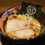 つけめん・らーめん 海老鶏麺蔵 難波本店 浪速区(難波)