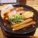 ひな菊 東成区(玉造)特選醤油ラーメン